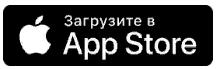 скачать приложение Олимп:ОКС